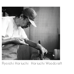 about horiuchi wood craft